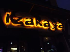 Izakaya: For When You're Feeling a Little Adventurous
