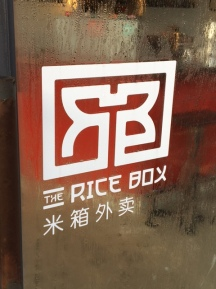rice box houston heights